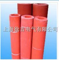 20kv高压橡胶绝缘垫 20kv高压橡胶绝缘垫