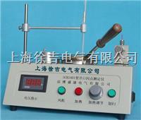 SCKS401型开口闪点测试仪(手动型) SCKS401型