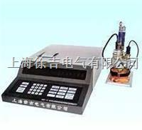 WS-5型微量水分测定仪 WS-5型