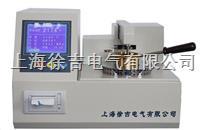 KS-2000开口闪点全自动测定仪