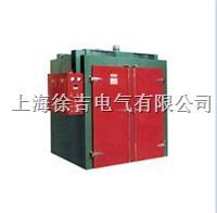 CHL-5AG2电机浸漆烘干机 CHL-5AG2