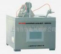 WRY2005型全自动润滑油氧化安定性测定仪(旋转氧弹法) WRY2005