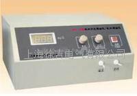 JHY-01型红外分光测油仪/红外测油仪  JHY-01