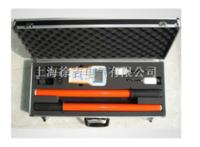 高压无线核相仪 BY7400