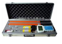 无线高压核相器 SH32