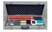 无线高压核相器 JL9011