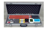无线高压核相仪 SL8002