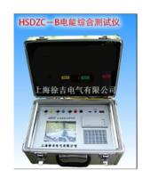 电能综合测试仪 HSDZC-B