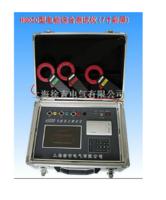 电能综合测试仪(7寸彩屏) HSDZC型