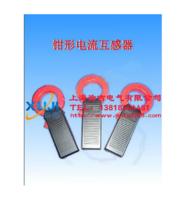 钳形电流互感器 钳形电流互感器