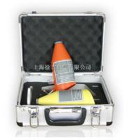 无线核相器 BOHX-5000