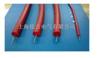 高压线 高压电线 AGR、GBB、245IEC03(YG)硅橡胶系列