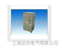 三相平衡式自动稳压器 TNS—P