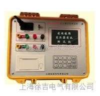 变压器变比组别综合测试仪 BZC