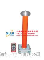 交直流高压分压器 交直流高压分压器