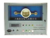 变压器油耐压测试仪 HCJ-9201
