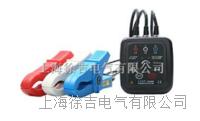 非接触检相器 ETCR1000C-