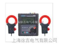 双钳式接地电阻测试仪 ETCR3200