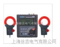 多功能双钳接地电阻测试仪 ETCR3200