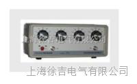 精密不平衡衰减器(50Ω) ZY5142型C/D
