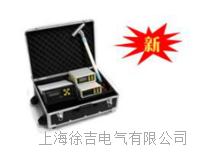 地下管道防腐层探测检漏仪(音频检漏仪) WN-6A
