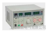 程控耐电压测试仪 DF7110