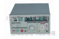 交直流耐电压测试仪 DF2670B