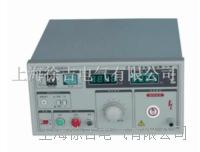 耐压试验仪 ZHZ8