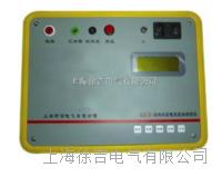 水内冷发电机绝缘特性测试仪 KZC38