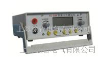 防雷元件测试仪 FC-2G