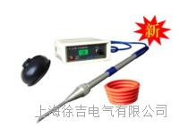 地下管道可燃气体泄漏测试仪(双探头)厂家 WN-828