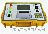 TKZZ-5A直流电阻快速测试仪 TKZZ-5A直流电阻快速测试仪