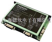 大扭矩低压伺服系统 PX240AC