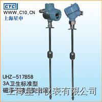 磁浮子液位变送器 UHZ-517B58