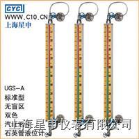标准石英玻璃液位计 UGS-A