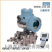 卫生型液位变送器 IGP20CT