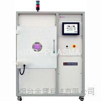 18年专注半导体材料光刻胶等离子清洗,塑料粘接增强表面处理等离子清洗机 GDR-800PR