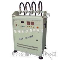 PP塑胶内胆等离子处理系统,等离子清洗机 典型客户-皇明太阳能 JYS-C4