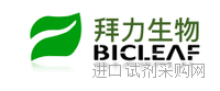 1ClickChemistry 中国授权代理商BIOLEAF