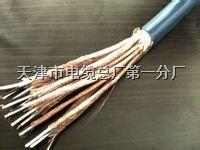 MSYV50-5同轴电缆50欧姆矿用电缆 MSYV50-5同轴电缆50欧姆矿用电缆