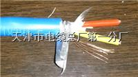 矿用同轴电缆MSYV 50-5 50-7 50-9