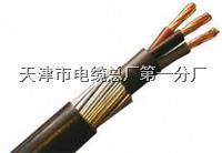 MKVV32 30*1.5 37*1.5煤矿用阻燃控制电缆 MKVV32 30*1.5 37*1.5煤矿用阻燃控制电缆