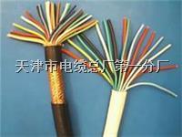 MKVVRP电缆 安全标志编号MIA090848  MKVVRP电缆 安全标志编号MIA090848