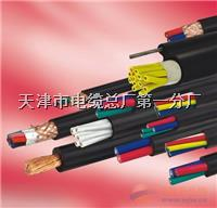 MKVVRP 24*1.0 28*1.0 30*1.0矿用控制电缆 MKVVRP 24*1.0 28*1.0 30*1.0矿用控制电缆