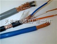 MKVVRP 7*1.5电缆 8*1.5电缆 10*1.5电缆 MKVVRP 7*1.5电缆 8*1.5电缆 10*1.5电缆