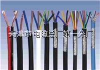 ZRC-KYJYP2-22-4×2.5控制电缆
