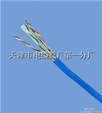 NH一BV一4X2.5电线型号