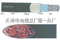 铠装电缆接地-