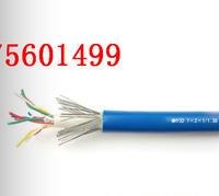 新浦区通信电缆线 MHYAV 30*2*0.8    当天发货 GZYV