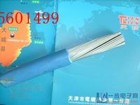 东兴区电缆ZR-YJV22 0.6/1KV  4X6mm2销售商 GZYV